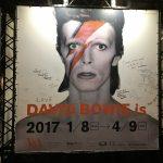 ボリューム満点で展示もすごい演出で楽しめた「DAVID BOWIE is」