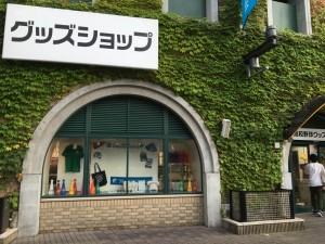 夏の甲子園2016~いざ! 東京から兵庫へ~(1)16