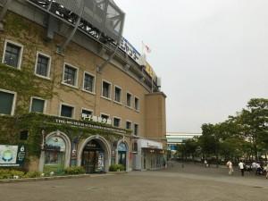 夏の甲子園2016~いざ! 東京から兵庫へ~(1)21
