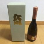 日本酒を持って帰ってきました