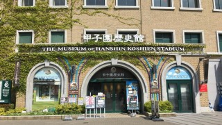 夏の甲子園2016~甲子園歴史館~(26)