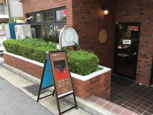 夏の甲子園2016~文房具巡り(その1)~(26)4