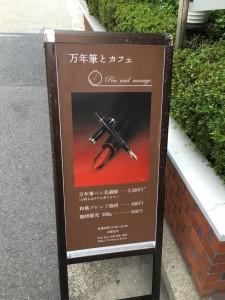 夏の甲子園2016~文房具巡り(その1)~(26)5