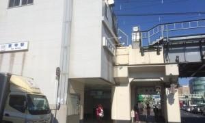 京都に行ってきました~東寺~(上)