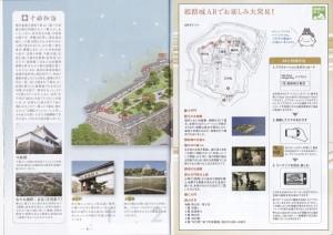姫路城(下)(11)