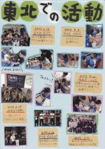「和紙キャンドルガーデン -TOHOKU 2015-」(20)