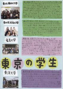 「和紙キャンドルガーデン -TOHOKU 2015-」(22)