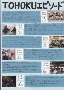 「和紙キャンドルガーデン -TOHOKU 2015-」(23)