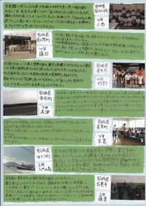 「和紙キャンドルガーデン -TOHOKU 2015-」(25)