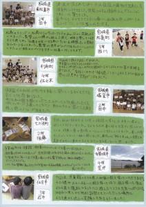 「和紙キャンドルガーデン -TOHOKU 2015-」(26)