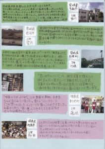 「和紙キャンドルガーデン -TOHOKU 2015-」(27)