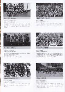 「第2回東京舞祭『秋』」~4日:都庁広場~(4)