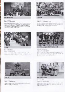 「第2回東京舞祭『秋』」~4日:都庁広場~(6)