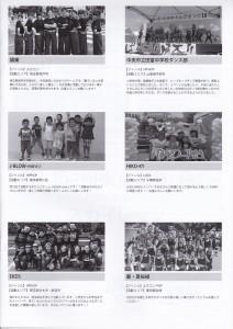 「第2回東京舞祭『秋』」~4日:都庁広場~(7)