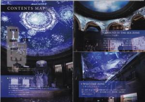 「Venus Starium VenusFort Projection Mapping 15-16」19