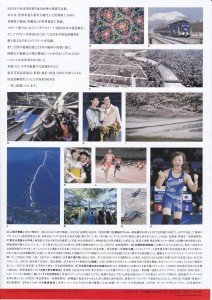 「第56回 2015年 報道写真展」1
