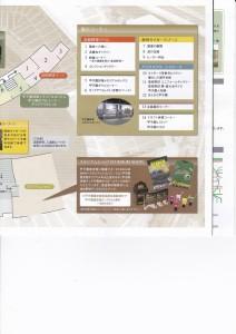 センバツ2016を見に行ったぞ!~甲子園歴史館 編~(37)14