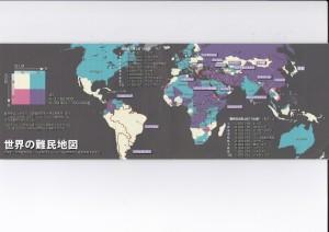 「世界の未来をつくるために」9