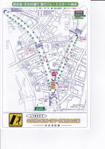 「第19回 渋谷・鹿児島おはら祭」1