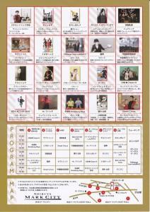 今年も様々な大道芸が楽しめた「ヘブンアーティスト IN SHIBUYA」1