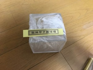 夏の甲子園2016~甲子園グッズ~(33)11