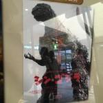 リズミカル展開でゴジラの恐怖がうまく表現されていた、映画『シン・ゴジラ』4DX