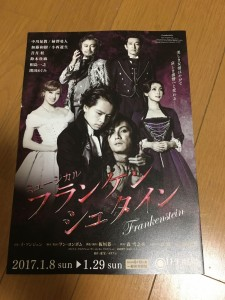 舞台「真田十勇士」35