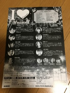 舞台「真田十勇士」48