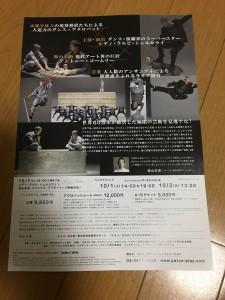 舞台「真田十勇士」55