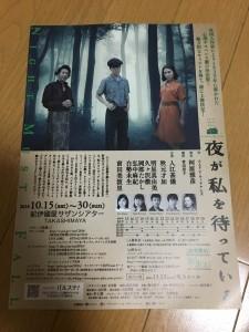 舞台「真田十勇士」57