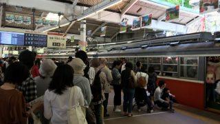 箱根登山鉄道のスイッチバックと箱根登山ケーブルカー