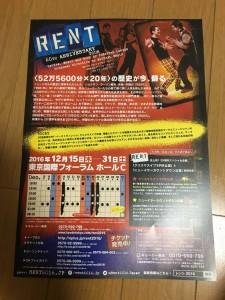 舞台「真田十勇士」7