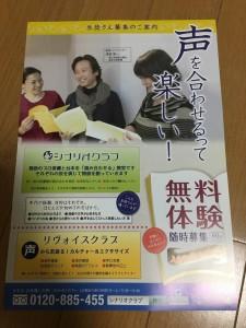 舞台「真田十勇士」12