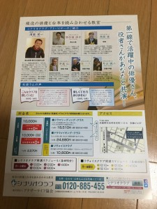 舞台「真田十勇士」13