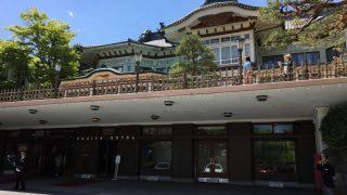 歴史と伝統の雰囲気が入った瞬間に感じた「富士屋ホテル」