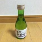 北陸新幹線と石川県のお土産をいただきました。