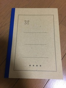慶應義塾大学でもグッズを!(笑)5