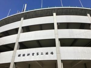 秋季東京都高等学校野球大会「国士舘 − 実践学園」17