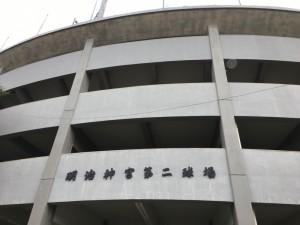 秋季東京都高等学校野球大会「二松學舍大附 − 帝京」1