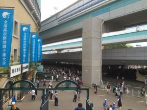 「第97回全国高校野球選手権大会」を見に行ってきました!(3)~第1日:開会式前~(10)