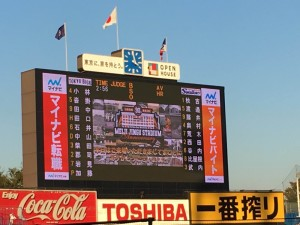 明治神宮外苑創建90年記念奉納試合「東京六大学選抜 VS 東京ヤクルトスワローズ」を観戦してきました。16