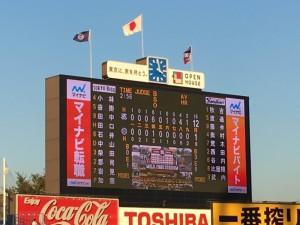 明治神宮外苑創建90年記念奉納試合「東京六大学選抜 VS 東京ヤクルトスワローズ」を観戦してきました。17