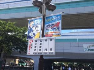 「第97回全国高校野球選手権大会」を見に行ってきました!(9)~第2日:第2試合「霞ケ浦VS広島新庄」(上)~(4)