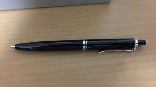 「ペリカン K405 ブラック」を買っちゃいました!