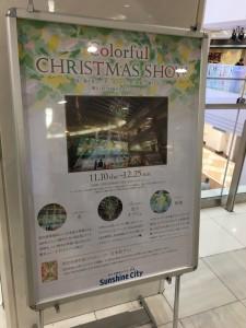 「Colorfulu CHRISTMAS SHOW」2