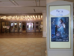 宝塚歌劇団の「宝塚大劇場」(27)