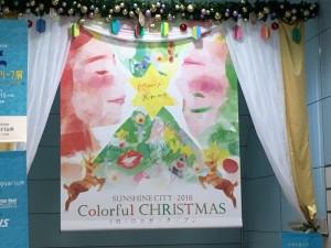 「Colorfulu CHRISTMAS SHOW」3