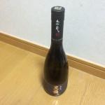 日本酒を買ってきてくれました