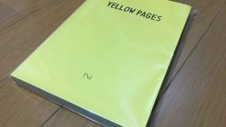 スミスで「YELLOW PAGES」というノートを買っちゃった。