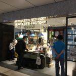東京駅にオープンした「TRAVELER'S FACTORY STATION」に行ってきました。